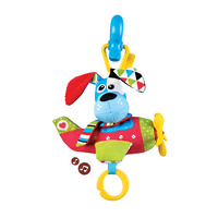Yookidoo Tap 'N' Play Musical Plane – Dog