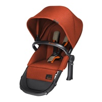 Cybex Priam Baby Stroller - 2 in 1 Seat Autumn Gold (SEAT ONLY)